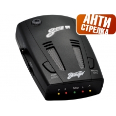 Stinger 155