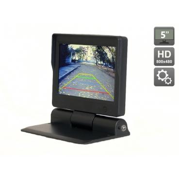 """Автомобильный монитор 5"""" для установки на приборную панель AVIS Electronics  AVS0534BM с автоматическим приводом"""