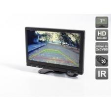 """Автомобильный монитор 7"""" для установки на приборную панель AVIS Electronics AVS0705BM"""