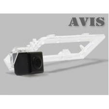 Камера заднего вида AVS312CPR (#126) для Subaru