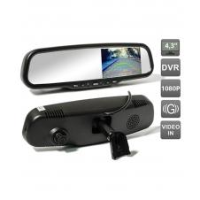 Зеркало заднего вида со встроенным видеорегистратором AVIS Electronics AVS0475DVR