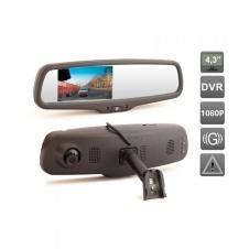 Зеркало заднего вида со встроенным видеорегистратором AVIS AVS0499DVR