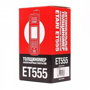 Толщиномер лакокрасочного покрытия Etari ET 555