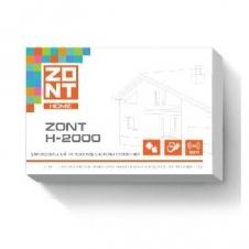 Универсальный контроллер отопления ZONT H-2000