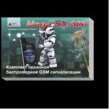 GSM сигнализация Mega SX-300