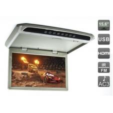 Потолочный монитор со встроенным медиаплеером Avis AVS1507MPP