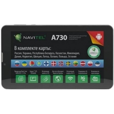 Navitel A730 Спутниковый GPS навигатор+карты
