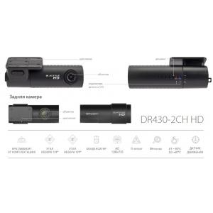 BlackVue DR430-2CH HD