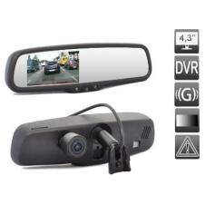 Видеорегистратор зеркало AVIS AVS0488DVR (AUTO DIMMING)