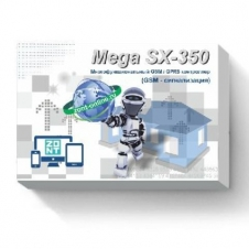 GSM сигнализация Mega SX-350 Light